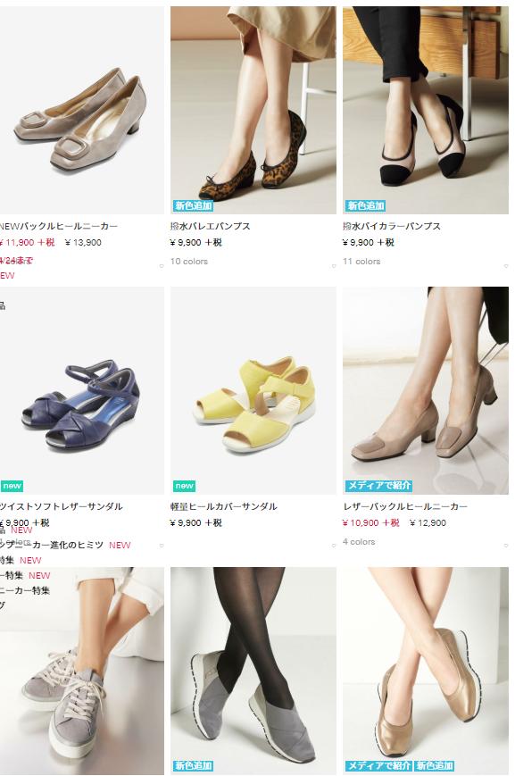 fitfit靴サンダル