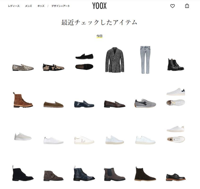 YOOXオンライン通販サイト